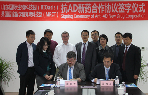Shandong International Biotechnology Park and MRC Technology, to cooperate in Anti-AD New Drug